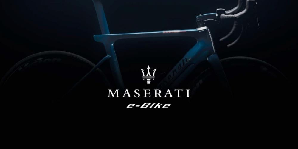 Maserati e-Bike Collection