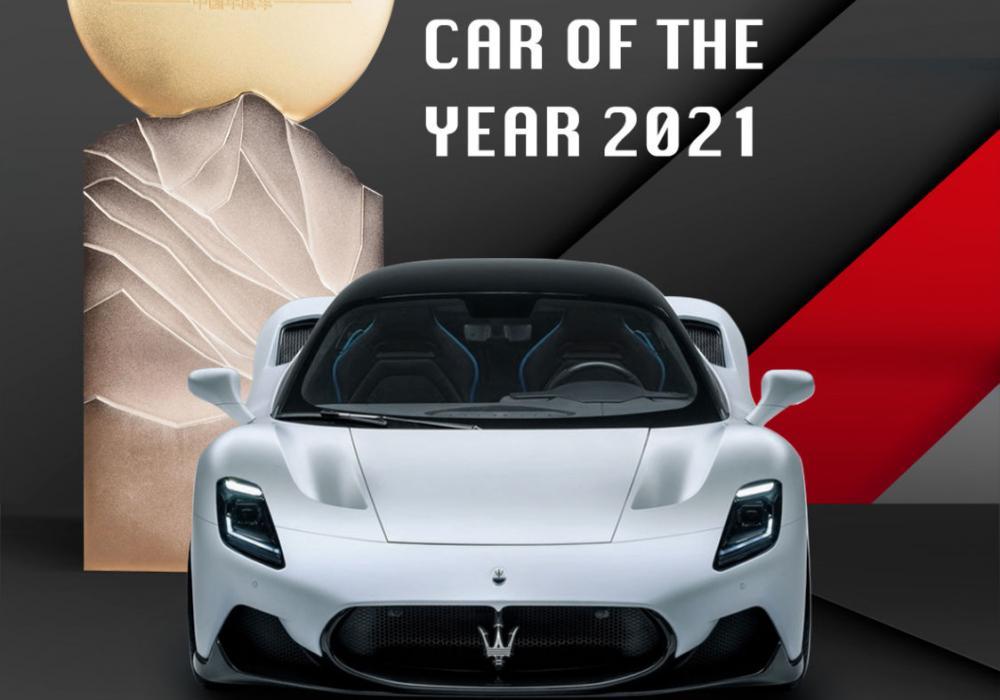Maserati MC20 sportovním autem roku 2021 v Číně